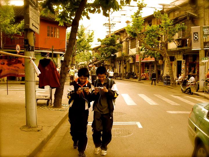 1 semaine en Chine, Shanghai