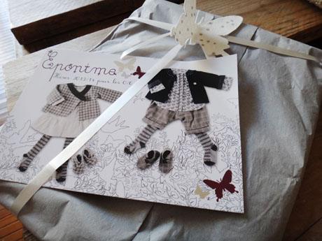 ♡ Des jolis vêtements pour bébé Eponime (CONCOURS BLOG'ANNIVERSAIRE)  ♡ Des jolis vêtements pour bébé Eponime (CONCOURS BLOG'ANNIVERSAIRE)