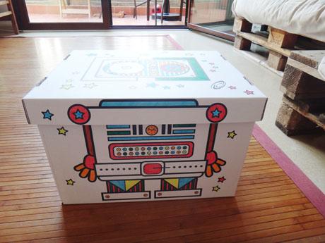 ♡ J'ai testé les boites de rangement Villa Carton (CONCOURS BLOG'ANNIVERSAIRE)  ♡ J'ai testé les boites de rangement Villa Carton (CONCOURS BLOG'ANNIVERSAIRE)  ♡ J'ai testé les boites de rangement Villa Carton (CONCOURS BLOG'ANNIVERSAIRE)  ♡ J'ai testé les boites de rangement Villa Carton (CONCOURS BLOG'ANNIVERSAIRE)  ♡ J'ai testé les boites de rangement Villa Carton (CONCOURS BLOG'ANNIVERSAIRE)  ♡ J'ai testé les boites de rangement Villa Carton (CONCOURS BLOG'ANNIVERSAIRE)  ♡ J'ai testé les boites de rangement Villa Carton (CONCOURS BLOG'ANNIVERSAIRE)  ♡ J'ai testé les boites de rangement Villa Carton (CONCOURS BLOG'ANNIVERSAIRE)