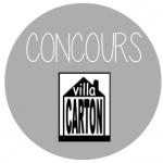 ♡ La tente anti UV Babymoov (CONCOURS BLOG'ANNIVERSAIRE)