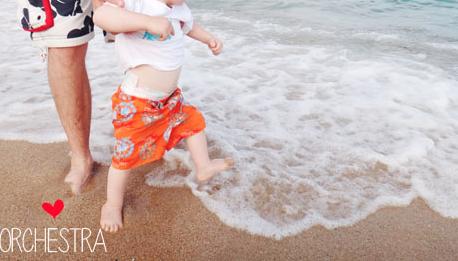 Bébé à la mode ... ou pas !  Bébé à la mode ... ou pas !  Bébé à la mode ... ou pas !  Bébé à la mode ... ou pas !  Bébé à la mode ... ou pas !  Bébé à la mode ... ou pas !