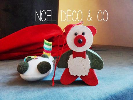 Le sapin de Noël  Le sapin de Noël