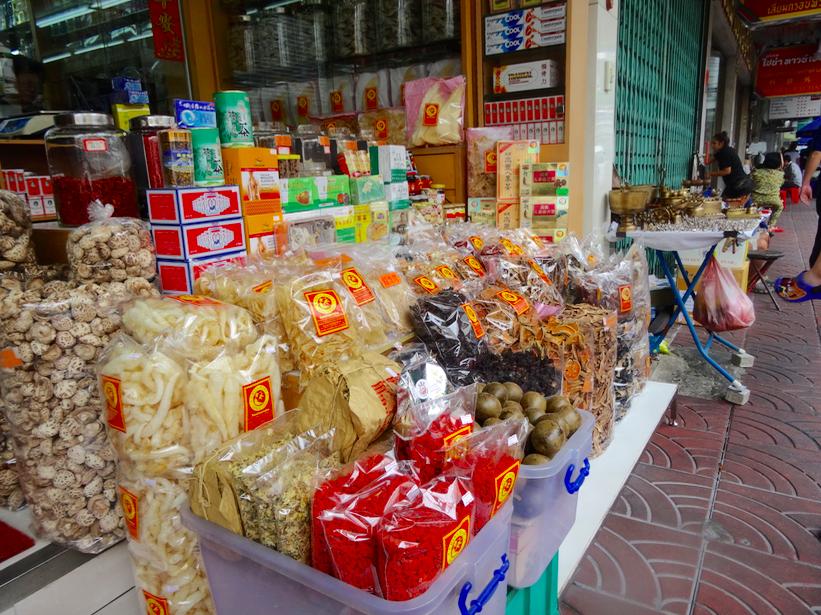 3 ème jour à Bangkok : China Town et tuk tuk  3 ème jour à Bangkok : China Town et tuk tuk  3 ème jour à Bangkok : China Town et tuk tuk  3 ème jour à Bangkok : China Town et tuk tuk  3 ème jour à Bangkok : China Town et tuk tuk  3 ème jour à Bangkok : China Town et tuk tuk  3 ème jour à Bangkok : China Town et tuk tuk  3 ème jour à Bangkok : China Town et tuk tuk