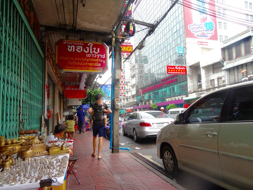 3 ème jour à Bangkok : China Town et tuk tuk  3 ème jour à Bangkok : China Town et tuk tuk  3 ème jour à Bangkok : China Town et tuk tuk  3 ème jour à Bangkok : China Town et tuk tuk  3 ème jour à Bangkok : China Town et tuk tuk  3 ème jour à Bangkok : China Town et tuk tuk  3 ème jour à Bangkok : China Town et tuk tuk