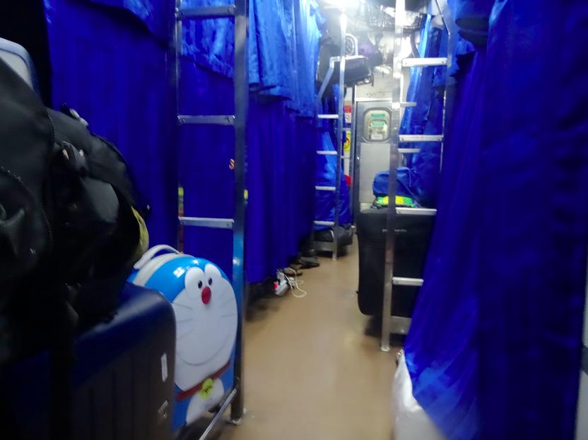3 ème et 4 ème jour : De Bangkok à Koh Phangan en train, bus et ferry  3 ème et 4 ème jour : De Bangkok à Koh Phangan en train, bus et ferry
