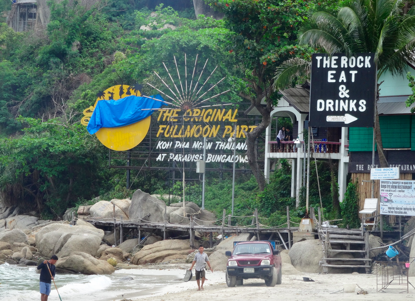 Seetanu bungalows, Malibu beach, à dos d'éléphants à Koh Phangan  Seetanu bungalows, Malibu beach, à dos d'éléphants à Koh Phangan  Seetanu bungalows, Malibu beach, à dos d'éléphants à Koh Phangan  Seetanu bungalows, Malibu beach, à dos d'éléphants à Koh Phangan  Seetanu bungalows, Malibu beach, à dos d'éléphants à Koh Phangan  Seetanu bungalows, Malibu beach, à dos d'éléphants à Koh Phangan  Seetanu bungalows, Malibu beach, à dos d'éléphants à Koh Phangan  Seetanu bungalows, Malibu beach, à dos d'éléphants à Koh Phangan  Seetanu bungalows, Malibu beach, à dos d'éléphants à Koh Phangan  Seetanu bungalows, Malibu beach, à dos d'éléphants à Koh Phangan  Seetanu bungalows, Malibu beach, à dos d'éléphants à Koh Phangan  Seetanu bungalows, Malibu beach, à dos d'éléphants à Koh Phangan  Seetanu bungalows, Malibu beach, à dos d'éléphants à Koh Phangan  Seetanu bungalows, Malibu beach, à dos d'éléphants à Koh Phangan  Seetanu bungalows, Malibu beach, à dos d'éléphants à Koh Phangan  Seetanu bungalows, Malibu beach, à dos d'éléphants à Koh Phangan  Seetanu bungalows, Malibu beach, à dos d'éléphants à Koh Phangan  Seetanu bungalows, Malibu beach, à dos d'éléphants à Koh Phangan  Seetanu bungalows, Malibu beach, à dos d'éléphants à Koh Phangan  Seetanu bungalows, Malibu beach, à dos d'éléphants à Koh Phangan  Seetanu bungalows, Malibu beach, à dos d'éléphants à Koh Phangan  Seetanu bungalows, Malibu beach, à dos d'éléphants à Koh Phangan  Seetanu bungalows, Malibu beach, à dos d'éléphants à Koh Phangan  Seetanu bungalows, Malibu beach, à dos d'éléphants à Koh Phangan  Seetanu bungalows, Malibu beach, à dos d'éléphants à Koh Phangan  Seetanu bungalows, Malibu beach, à dos d'éléphants à Koh Phangan  Seetanu bungalows, Malibu beach, à dos d'éléphants à Koh Phangan  Seetanu bungalows, Malibu beach, à dos d'éléphants à Koh Phangan  Seetanu bungalows, Malibu beach, à dos d'éléphants à Koh Phangan  Seetanu bungalows, Malibu beach, à dos d'éléphants à Koh Phangan  Seetanu bungalows, M