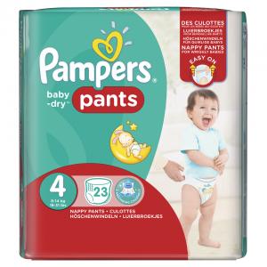 #PampersPapa : Une nouvelle génération de couches pour une nouvelle génération de papas.