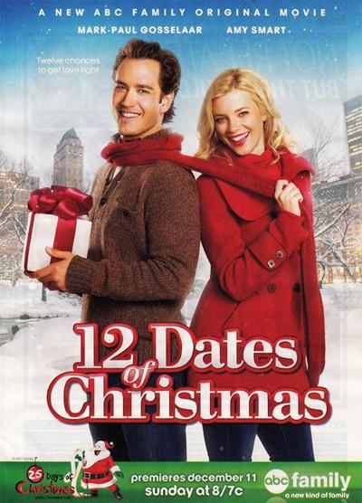 Les Douze Noëls de Kate